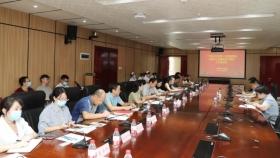 广州医科大学附属第一医院首批帮扶专家到我院开展长期帮扶工作