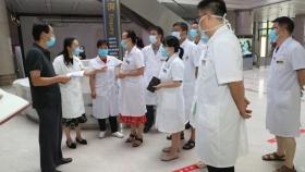 安顺市人民医院院长张云东带队督导检查疫情防控工作