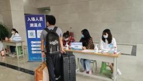 又到一年开学季   安顺市人民医院喜迎贵州医科大学非直属附属安顺中心医院2019级本科班新生